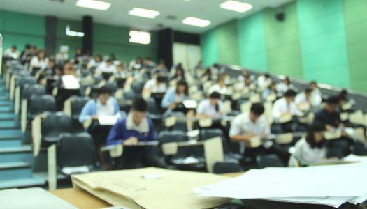 Universidades pedem revisão do PROIES